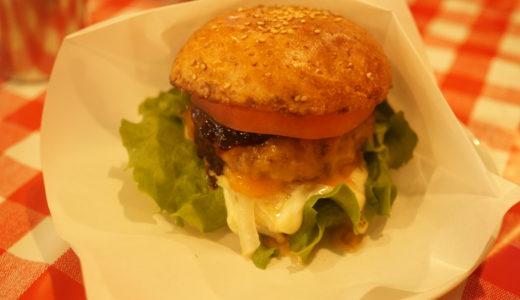 アメリカンダイナーCherryのハンバーガー(弘前市)