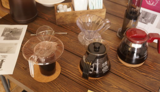 和田珈琲の3種のドリッパー飲み比べ(青森市)