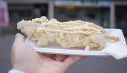 鰺ヶ沢の軽食と言えばたこやき西海のチキンボー(鰺ヶ沢町)
