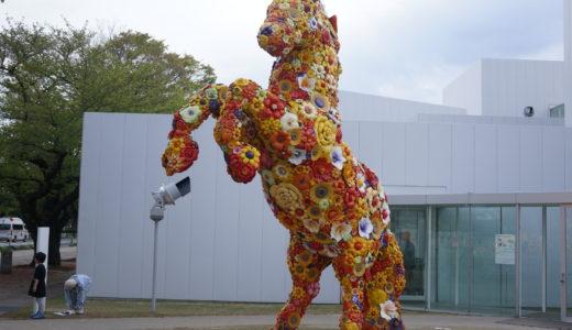 十和田現代美術館 アート広場(十和田市)