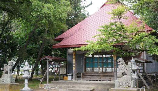 津軽三十三霊場第11番 高城八幡宮 下相野観音堂(つがる市)