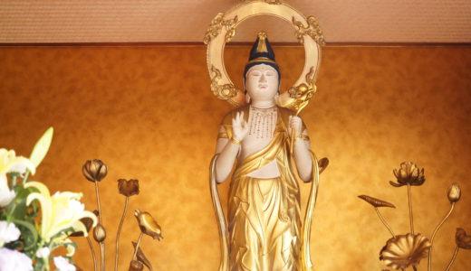 津軽三十三霊場22番 無量山正覚寺(青森市)