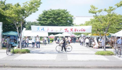 オルテンシアフェスティバル2018のアートクラフト展・あじ彩(五所川原市)