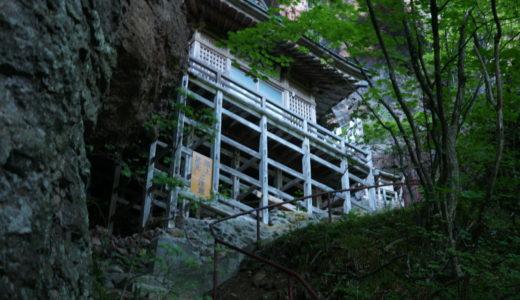 津軽三十三霊場第9番 見入山観音堂 大悲閣(深浦町)