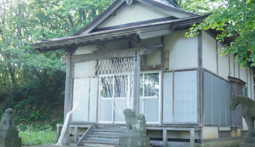 津軽三十三霊場第7番 高倉神社 北浮田弘誓閣(鰺ヶ沢町)