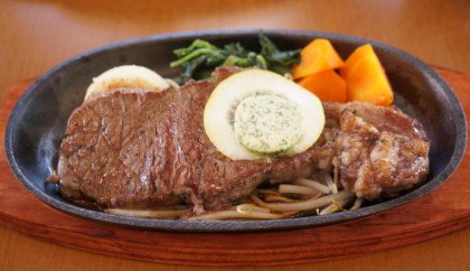 ステーキ食堂ミートソルジャーがとてもお得な件(弘前市)