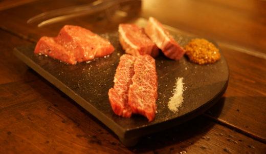 赤身肉を食べるならにくがとう弘前店で決まり!(弘前市)