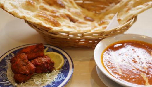ナンの美味しさにビビる!インドネパールキッチン プルナ(弘前市)