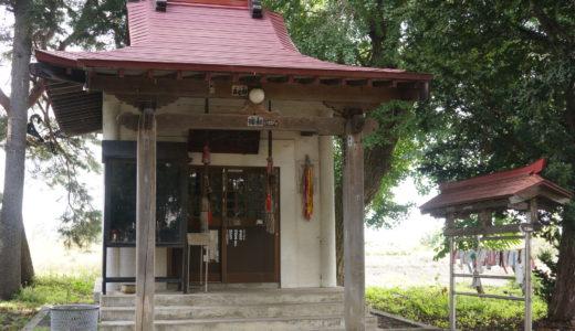 津軽三十三霊場30番 大光寺慈照閣 保食神社(平川市)