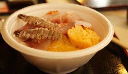 青森魚菜センターのっけ丼は新鮮な海鮮で地元民も楽しめる!(青森市)