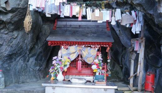 津軽三十三霊場21番 鬼泊巌屋観音堂(今別町)