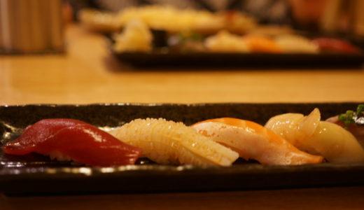 鮨たかで美味しくて綺麗なお寿司をいただきましょう!(弘前市)