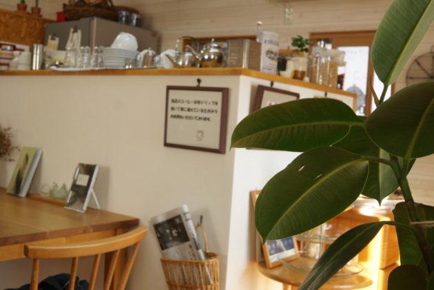 ツキカフェの店内