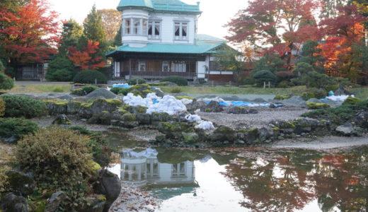 盛美園の謎解きイベント小さな園の大きな秘密に行ってきた(平川市)