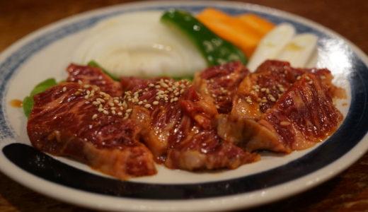 もつ焼屋 炙ジョッで美味しい焼肉食べましょう。(弘前市)