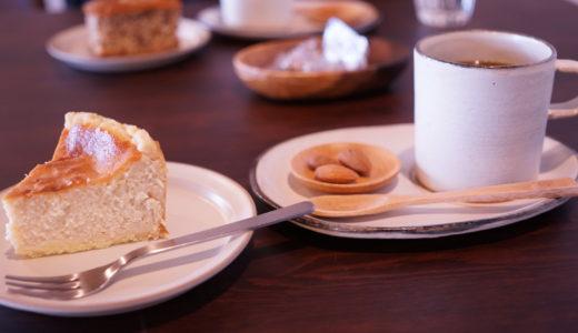 ska vi fikaの身体に優しいスイーツとコーヒーでまったりしましょう(弘前市)