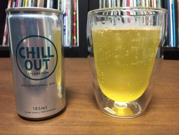 CHILL OUTの色