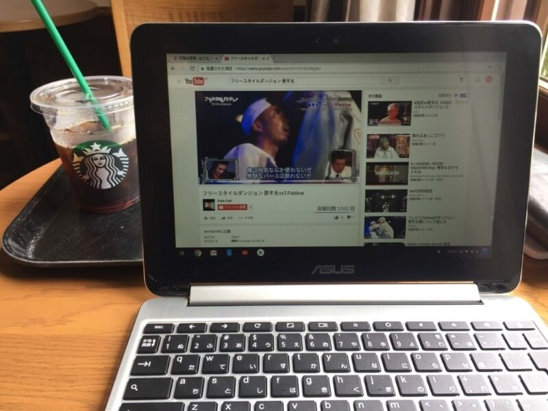ChromeBook FlipのPCスタイル