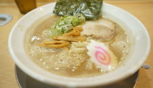 麺房十兵衛 藤崎店で濃厚スープの病みつきラーメン食べましょう(藤崎町)