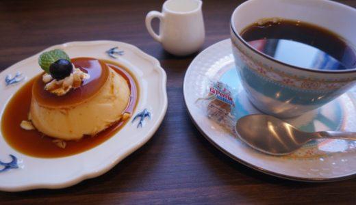 つばめ喫茶室のカスタードプリンとコーヒーでまったりしましょう(弘前市)
