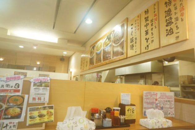麺房十兵衛 藤崎店の店内2