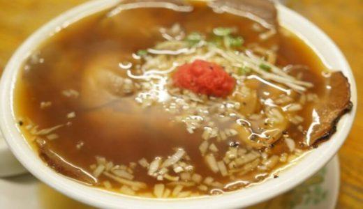 らーめん くまちゃんで一風変わった美味しいラーメン食べましょう(弘前市)