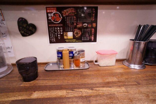 麺屋幡 弘前店のカウンター席