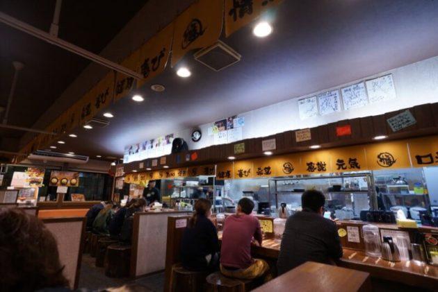 麺屋幡 弘前店の店内
