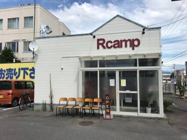 Rcampの外観
