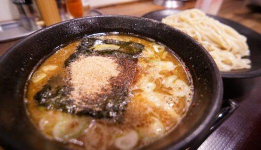 麺屋幡 弘前店の濃厚病みつきラーメンとつけ麺食べましょう(弘前市)