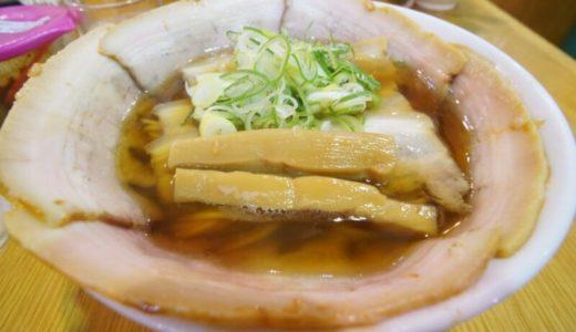 なかた屋 高田店で丁寧な仕事が光る煮干し中華ソバ食べましょう(弘前市)