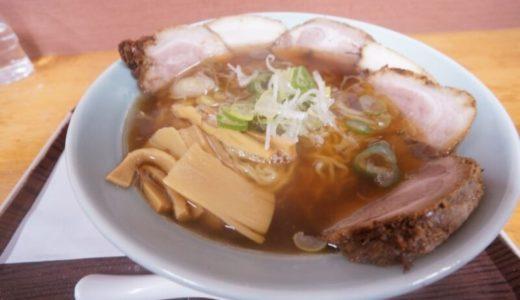 中華そば 我が家で3種の絶品チャーシューを食べましょう(藤崎町)