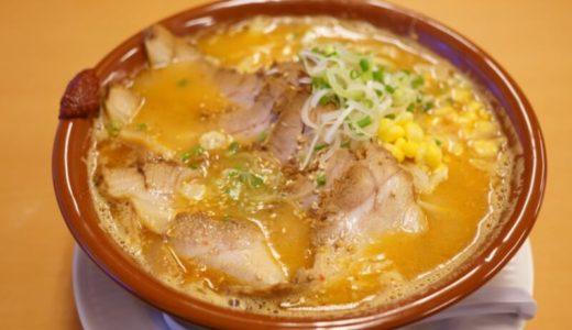 めん屋 北闘馬は夜遅くまでやっているガッツリ味噌のお店です(弘前市)