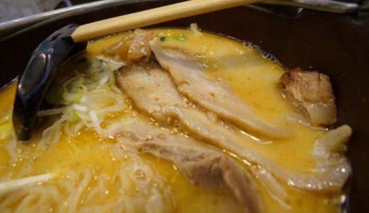 なべらーめんたぬき亭で鍋で出てくるラーメン食べましょう(弘前市)