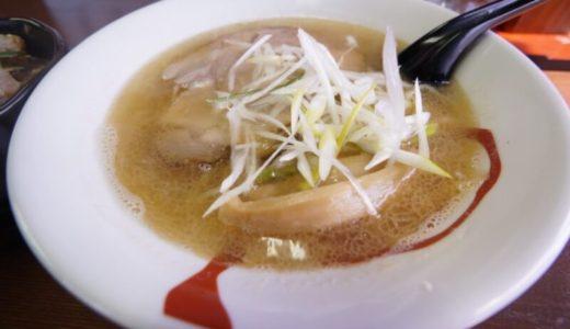 麺屋 ゴッチでラーメン食べて闘魂注入しましょう(弘前市)