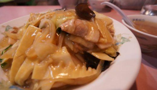 銀華飯店は間違いない美味しさとボリュームの街の中華屋です(弘前市)