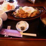 お食事処ポテトの鉄板豚バラ焼き定食