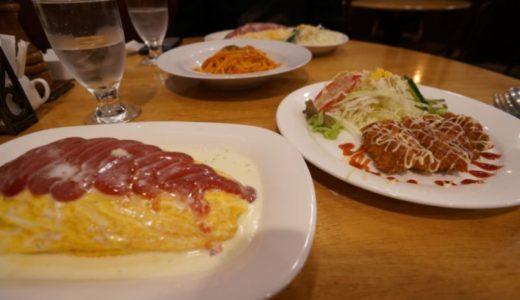 レストラン ジョージの店で看板メニューのクリームオムライス食べましょう(弘前市)