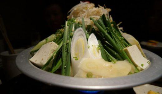 博多もつ鍋山善弘前店でプリプリの美味しいもつ鍋を食べましょう(弘前市)