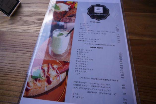 Café draw&co.のメニュー1