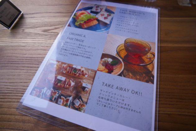 Café draw&co.のメニュー2