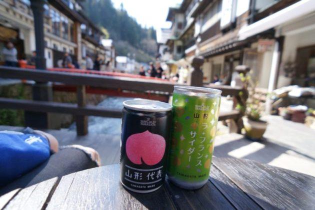 銀山温泉のお土産屋で買った山形限定ジュース