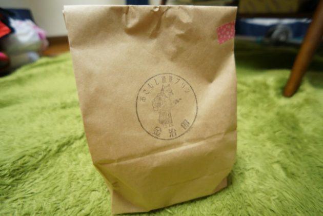あさむし温泉プリン金次郎の紙袋