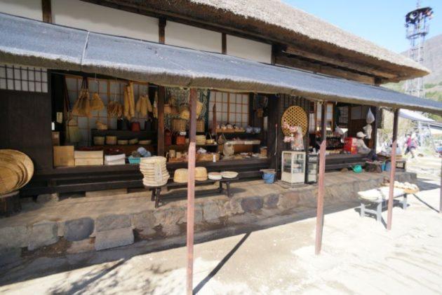 大内宿の民芸品屋