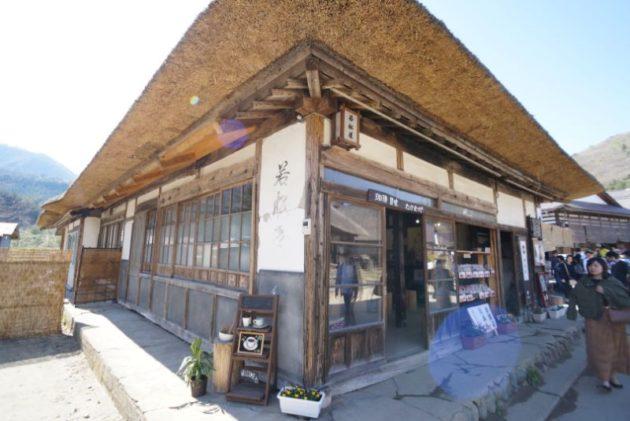 大内宿の茅葺屋根4