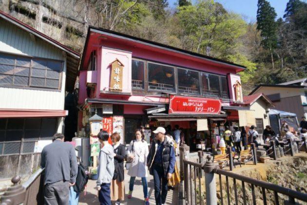 銀山温泉のカリーパンが人気のはいからさんの外観