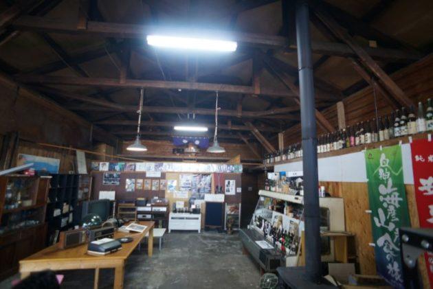 食事処地魚屋たきわの店内2