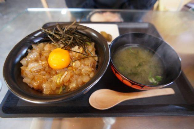 食事処地魚屋たきわの平目ユッケ丼