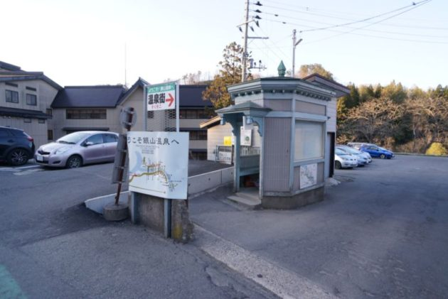 銀山温泉のバス停でバスを降りて歩いて向かいます