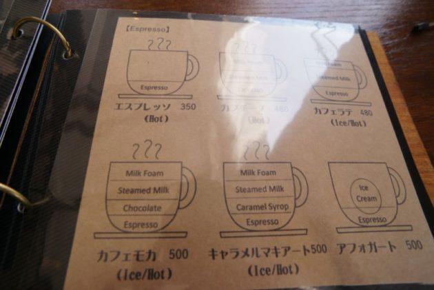 cafe kieloのメニュー4